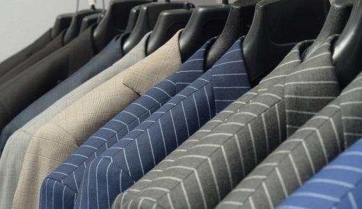転職エージェントの面談はスーツ?私服?知っておきたい服装とマナー