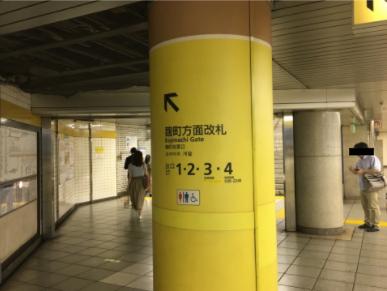 麹町駅の出口_02