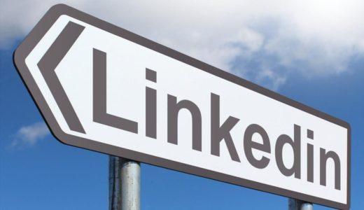 LinkedInは転職活動の役に立つの?確かめるためにスカウトが届くか試してみた